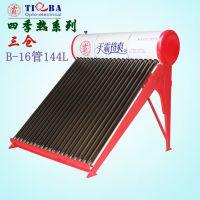 杭州 高质量 十年保修款天霸太阳能热水器