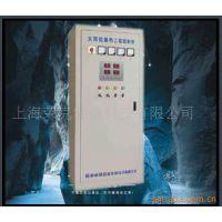上海荣克太阳能工程控制柜 太阳能控制箱 太阳能全智能控制系统