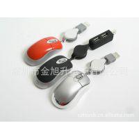 迷你USB光电鼠标 小微软迷你伸缩线鼠标