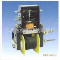 【品质保证,欲购从速】国产 DZ-15、17系列中间继电器【图】