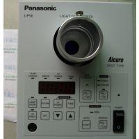 供应Panasonic松下 点光源装置 ANUP50