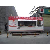 供应6M流动餐车_6M可移动流动餐车销售厂家