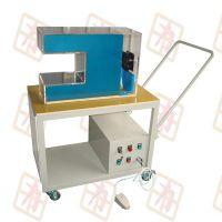 供应力田PTC-2418节能C型退磁机器