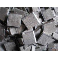 金川1#电解钴供应|电解钴行情价格|电解钴厂家|电解钴规格|电解钴用途