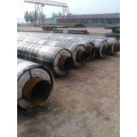 优质直埋式蒸汽保温管专业厂家