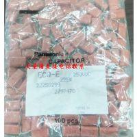 原装正品松下Panasonic金属化薄膜CBB电容225/250V 2.2UF/250V