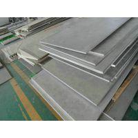 张掖庆阳S20910不锈钢材料,陇南329不锈钢材价格,定西S31635不锈钢现货