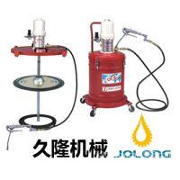 台湾久隆气动黄油泵 气动注油机 A85-G A75-G