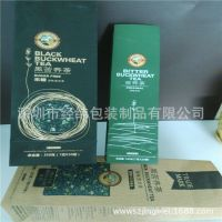 深圳批量红茶手提袋子、绿茶纸袋子、印刷苦荞手提袋、茶叶手提袋