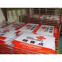 上海苏州户外写真笔记本外壳,UV平板打印,UV喷绘加工,私人订制