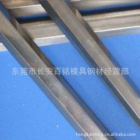 批发零售SUH38耐热钢,保证材质,性价比超高