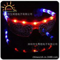LED蜘蛛侠发光眼镜 11灯发光眼镜 半框眼镜 厂家直销