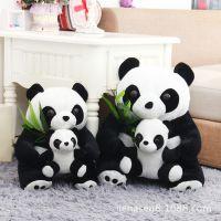 国宝可爱熊猫滚滚抱竹叶仿真亲子熊猫抱竹毛绒母子熊猫玩具批发