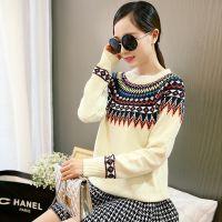2014韩版秋装新款提花太阳花针织衫套头常规款女装毛衣