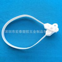 厂家直销塑料胶袋叉耳 塑料中叉耳提手 纸袋叉耳手提
