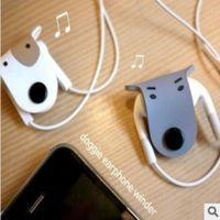 WD0005可爱纽扣小狗耳机绕线器|集线器|卷线器 2色选y15