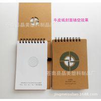 (厂家定做)封面镂空设计 个性礼品笔记本 环保牛皮纸封面线圈本
