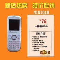 国产时尚迷你直板手机批发 Q18 个性风格 热销 MINI 2014年新款