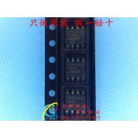 专营进口ATMEL AT24C64D-SSHM-T 丝印64DM SOP-8 只做原装现货
