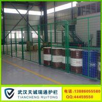 武汉生产车间设备安全护栏网、安全隔离栅、机械防护网-