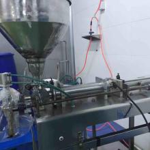 澳宝焗油膏升降灌装充填机,休闲食品小剂量膏体灌装机,哪个企业公司生产的气动膏体定量灌装机技术领先