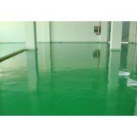 供应23探究环氧地坪工程粉化的原因及措施|黑龙江环氧地坪工程