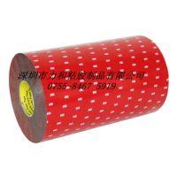 供应深圳汽配专用泡棉双面胶、LED泡棉双面胶带、玻璃门窗泡棉双面胶