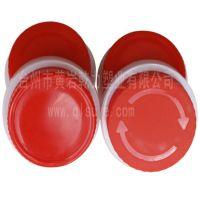 供应20L装食用油桶盖,20L桶装食用油瓶盖