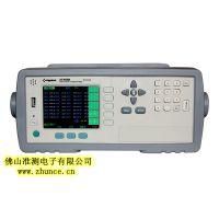 Applent/常州安柏 AT4508 多路温度测试仪 温度记录仪