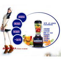 火牛牌全营养料理机机JZ-HN06款/供应冰沙机料理机豆浆机磨粉机