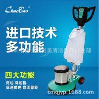 供应超宝牌多功能刷机HY2A 地板打蜡抛光机地毯清洗机双电容洗地机