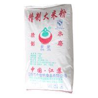 供应今世味牌 水磨大米粉 重阳糕粉 质量***稳定大米粉 长期供应