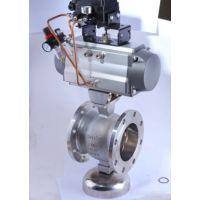 QSV647H-16P气动带手动V型调节球阀 年底促销