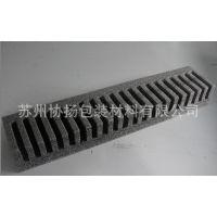 优质推荐背板支架防护套 传统包装材料EPE防护套