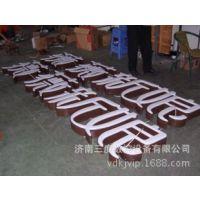 供应迷你发光字、斜边字广告雕刻机 奥都雕刻机 ZY-1218