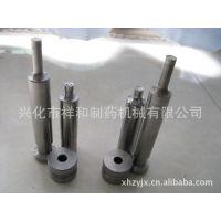 厂家热销压片机模具 高速冲模具 单冲压片机模具 冲压模