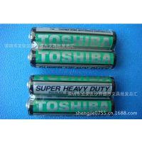 东芝重量级碳性电池 7号锌锰干电池 东芝电池 东芝7号电池