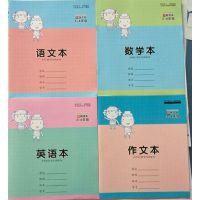 新版 江蘇省統一小學生 語文本3--6年級 作文本 數學本 英語本子