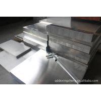 供应B50A800硅钢片欢迎选购
