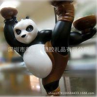 专业厂家生产 塑胶玩具 动物公仔 功夫熊猫