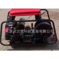 供应北京沃力克WL1750下水道清洗机