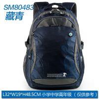 新款!正品迪士尼授权 个性高年级中学生双肩书包休闲包SM80483