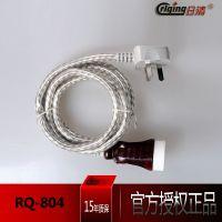 日清/RIQING-801日清电工电水壶线连接电源线1.5mm铜芯花绞线