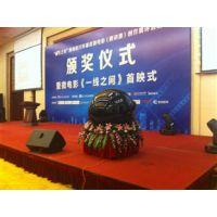 供应明狮提供全国各地舞台1.2米启动球开业典礼水晶球