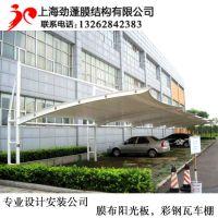 供应淮安膜结构停车棚 遮阳汽车棚工程设计