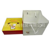 杭州厂家定做澈思老爷爷の手提起司蛋糕盒 包装袋 一套定制
