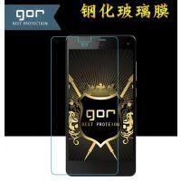中兴钢化玻璃膜 努比亚Z7手机钢化膜 弧度手机贴膜