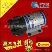 三角洲 三角洲泵 自来水加压泵 水泵 增压水泵 纯水机增压泵