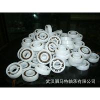 塑料轴承 6000 工程塑料POM材质 现货热销中!