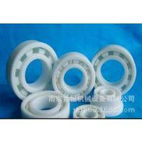 轴承/6000 PEEK塑料轴承/6001TN/C2YB2陶瓷轴承/耐高温塑料轴承